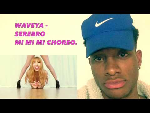 Waveya SEREBRO Mi Mi Mi Choreography Ari  ALAZON EPI 43 REACTION