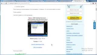 Проверка файлов и сайтов на вирусы онлайн бесплатно