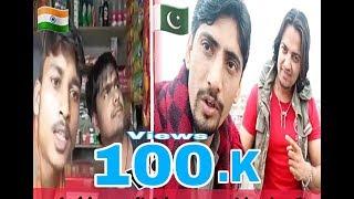 Rajkamal Yadav's | & wrong no hindu | stupid song reply | Pakistani boys |