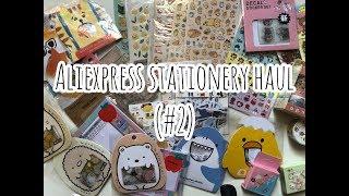 Aliexpress Haul #2! (Stationery Edition)