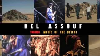 Kel Assouf - Tin Hinane (TEASER)