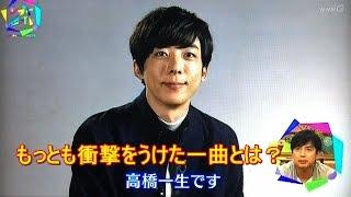 高橋一生 好きなのは『宿はなし』『小沢健二』と語る『シブヤノオト』YT...