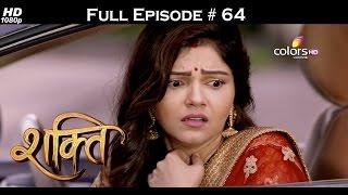 Shakti - 23rd August 2016 - शक्ति - Full Episode (HD)