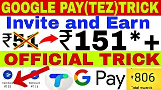 Google Pay(TEZ) Invite and Earn trick Increase Invite money Trick For All user Unlimited Earning..