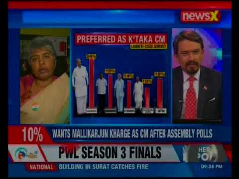 Karnataka poll survey: CM Siddaramaiah leads in terms of choice for Chief Minister in Karnataka