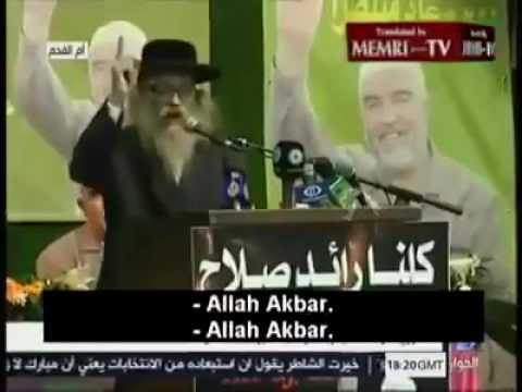 Neturei Karta In Iran Youtube