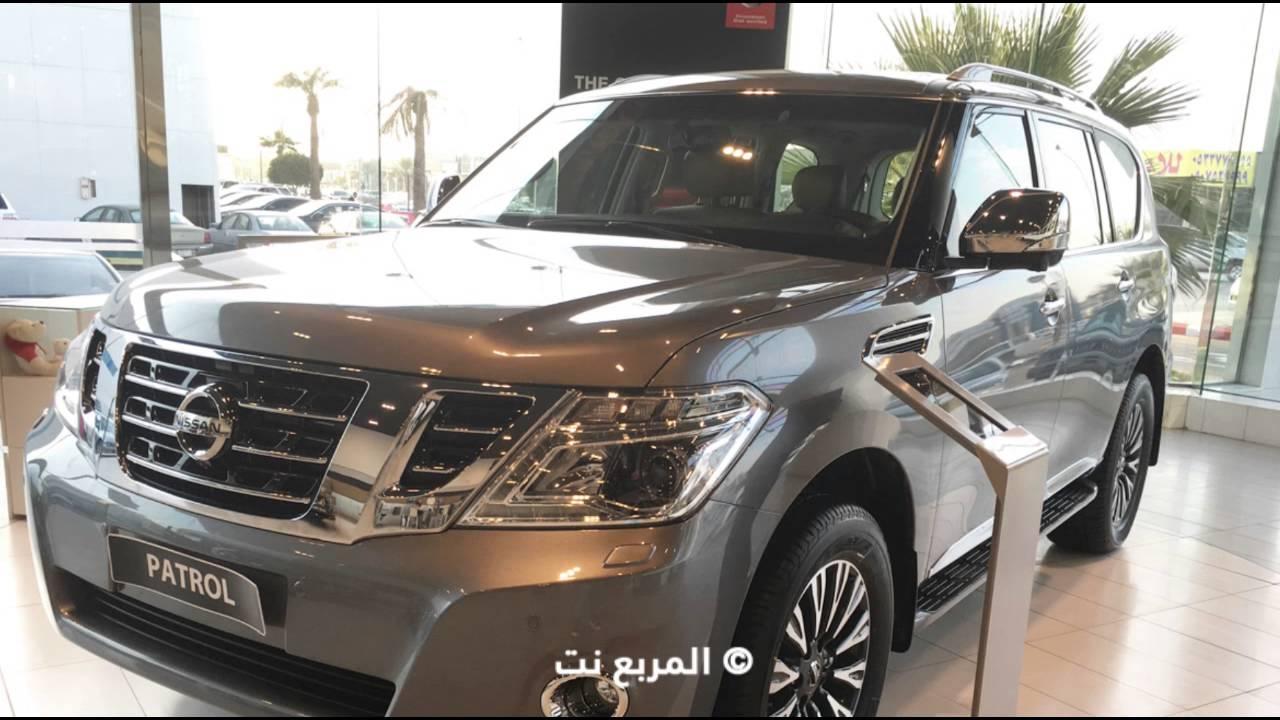 نيسان باترول 2016 المواصفات السعودية تقرير واسعار جميع الفئات Nissan Patrol Youtube