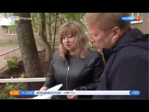 «Россия 1», «Утро России», Взаимодействие собственников жилья с представителями управляющих организаций