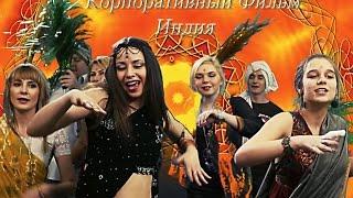 видео Серпантин идей - Эротические конкурсы для взрослых. // Коллекция прикольных взрослых развлечений игры для тех, кто любит погорячее