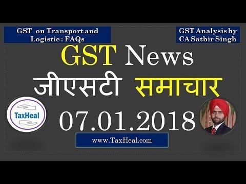 GST News 07.01.2018 by CA Satbir Singh I TaxHeal.com
