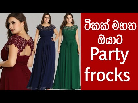 Download new Party Frocks designs / new party frock styles for chubby girls and womens