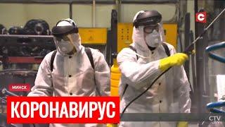Коронавирус в Беларуси. Главное на сегодня (09.04). О пике заболеваемости и мерах самоизоляции