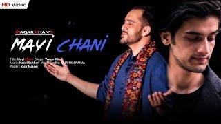 Maayi Chani | Kashmiri Song | Waqar Khan | Story of Kashmir | Video Song 2020
