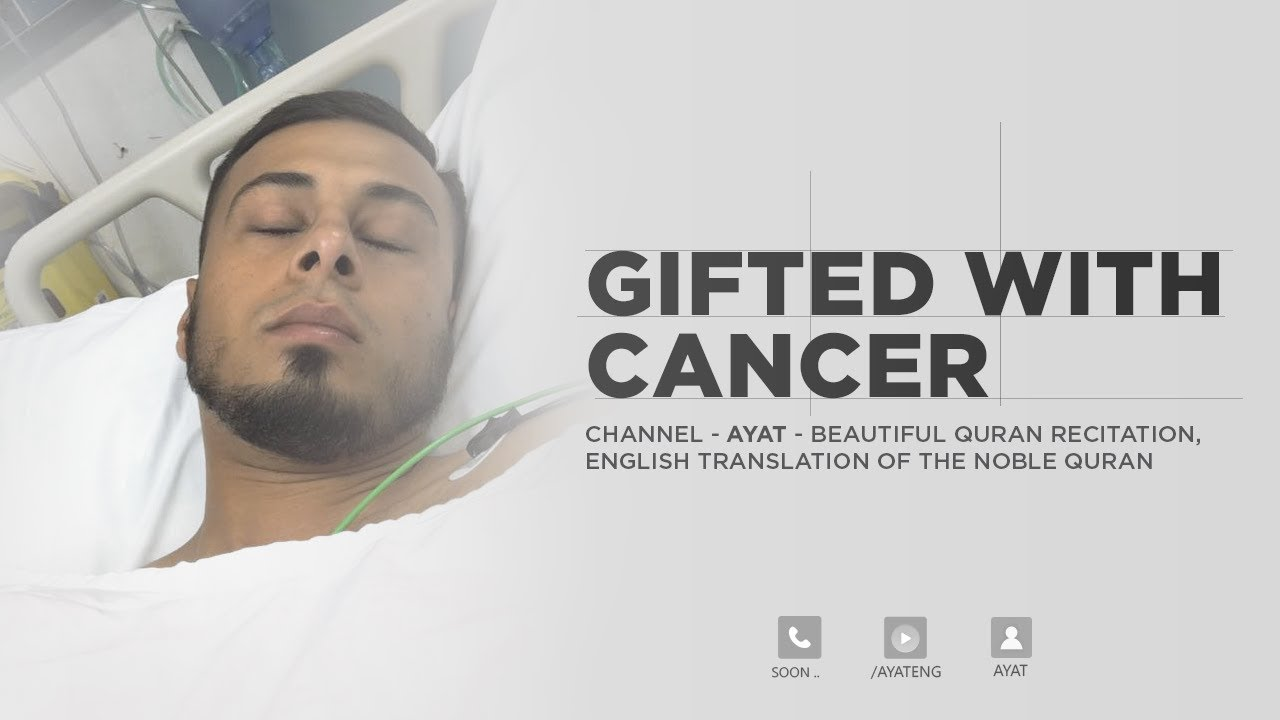 Gifted with Cancer | The story of Ali Banat / مترجم