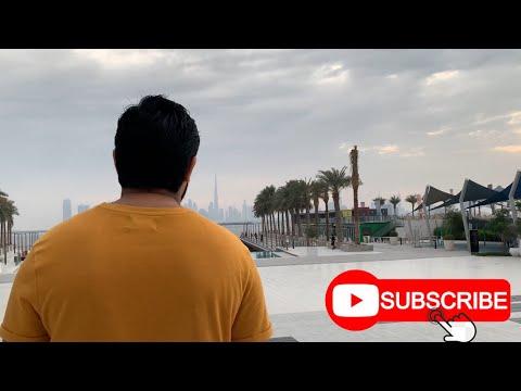Dubai creek harbour | Dubai vlog | food review | iftari at dubai | #pakistanvlogger #urduvlog