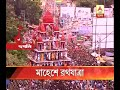 People gathered at Mahesh of Hoogly on the day of Ratha Jatra