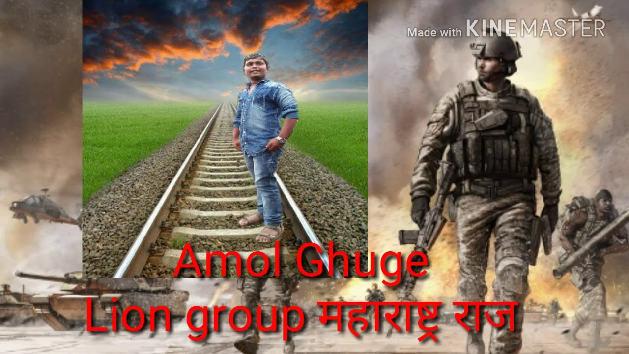 Amol Ghuge - YouTube