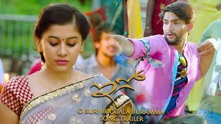 EGO Movie || O Buri Buggala Buramma Song Trailer || Aashish Raj,Simran