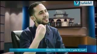 مقاوم - عاب مجدك - جوليا بطرس -  محمد الحجار 2015