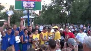 HOTC - Streetball for Fun