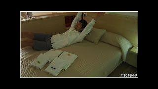 竹財輝之助、ベッドにぴょーん!『旅するスペイン語』で一人暮らしの物...