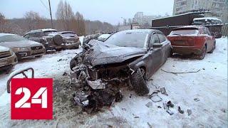 Водитель протаранил 11 машин на юго-западе Москвы - Россия 24