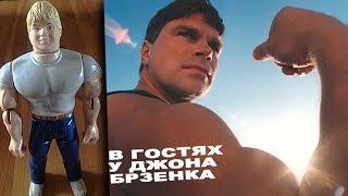 В гостях у Джона Брзенка В ОБЪЕКТИВЕ ЖЕЛЕЗНОГО РЕЙТИНГА