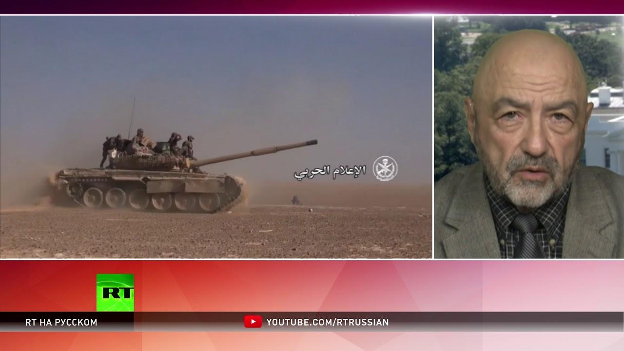 Освобождение Дейр эз-Зора от ИГ: сирийская армия близка к победе над террористами