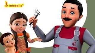 Mechanic Telugu Rhymes for Children | Community Helpers | Infobells