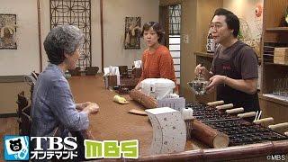 学校に戻った木里子(小田茜)は、仲のいい同僚の典美(今村雅美)に陽春(猪...