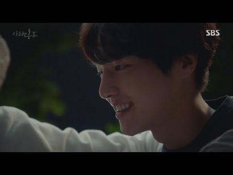 Love Step [Drama Temperature of Love] Yang Se Jong