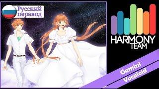 [Vocaloid RUS cover] j.am & Len – Gemini [Harmony Team] Resimi