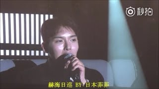 181012 RYEOWOOK @ D&E Japan Tour -STYLE- in Nagoya (Day 1)