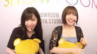 SHOWROOM NAGOYA STUDIO にて5月7日(火)から SKE48の隔週帯番組「SKE48...