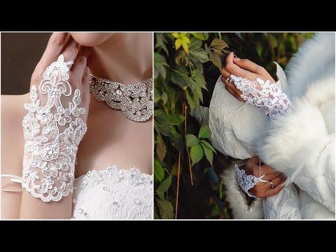 Кружевные свадебные перчатки без пальцев недорого с Алиэкспресс.