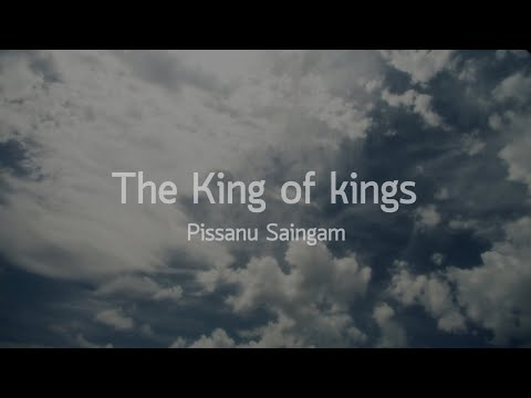 พิษณุ ไทรงาม - The King of kings