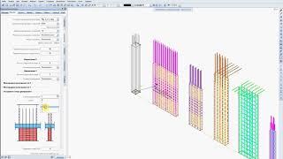 Allplan. Армирование вертикальных элементов. Часть 1