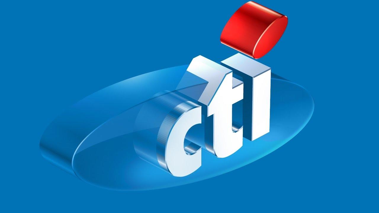 中天電視網路直播HD頻道 │Taiwan CTITV News HD Live