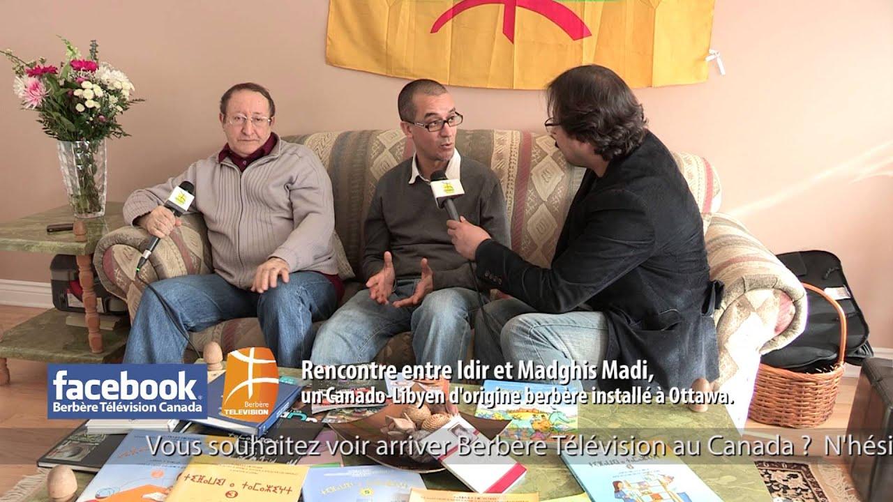 Site de rencontre musulman entierement gratuit