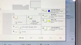 오세(Océ) 흑백디지털인쇄기 VP115 NCR지 출력…