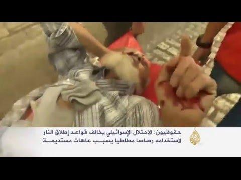 معاناة طفل فلسطيني أصابته قوات الاحتلال في رأسه