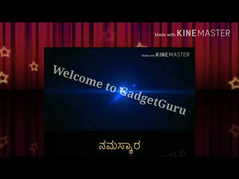 download-any-latest-kannada-movie-easily-and-fast.
