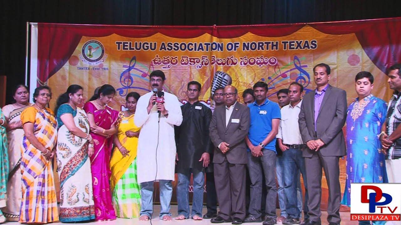Swarmanjari 2015
