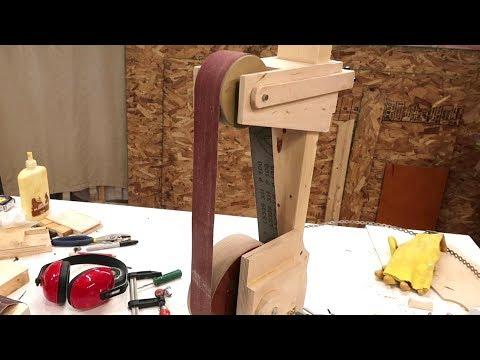 Belt grinder build, part 1