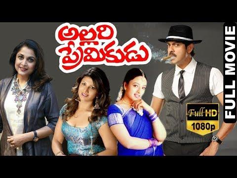 Allari Premikudu Telugu Full Length Movie | Jagapati Babu | Soundarya | Rambha | TVNXT Telugu