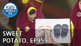 Sweet Potato I 고구마 [Gag Concert / 2018.08.04]