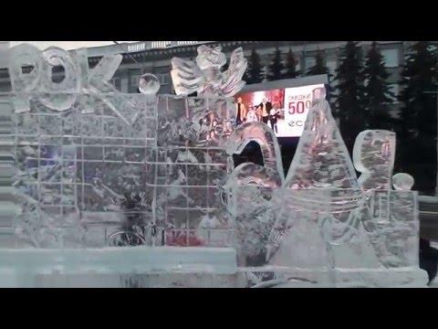 Сделано в Кузбассе HD: Строительство ледяного городка