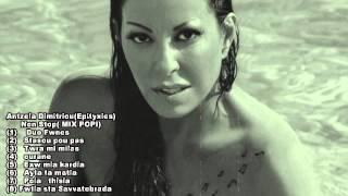 Angela Dimitriou-The best of   ORIGINAL SONGS) (NON STOP-MIX POPI...