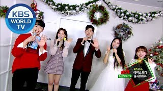 Let's meet Wendy and Eric Nam as well as Solar. [Music Bank / ENG, CHN /2018.12.21]