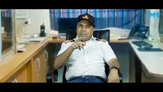Training Needs Vs. Reality 1 - Seafarer's Perspective